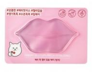 Патч для губ гидрогелевый с экстрактом вишни ETUDE HOUSE Cherry Jelly Lips Patch Vitalizing: фото