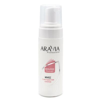 Мусс после депиляции с экстрактом хлопка Aravia Professional 160 мл: фото
