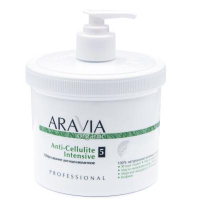 Обёртывание антицеллюлитное Aravia Professional Organic Anti-Cellulite Intensive 550 мл: фото