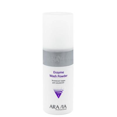Пудра для умывания энзимная Aravia professional Enzyme Wash Powder 150 мл: фото