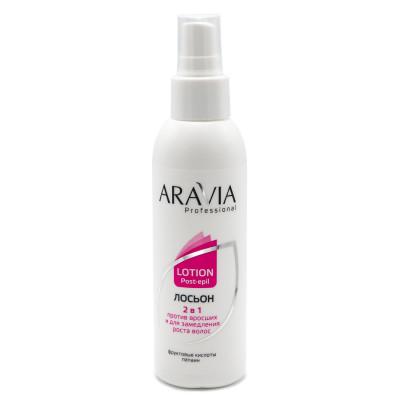 Лосьон 2в1 от врастания и для замедления роста волос с фруктовыми кислотами Aravia Professional 150 мл: фото