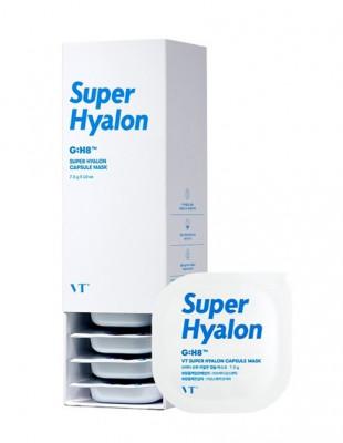 Капсульная маска увлажняющая VT SUPER HYALON CAPSULE MASK 7,5г*10шт: фото