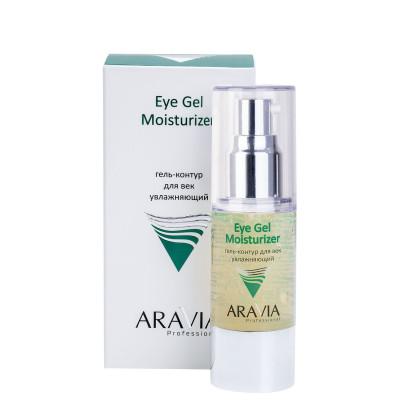 Гель-контур для век увлажняющий ARAVIA Professional Eye Gel Moisturizer 30мл: фото