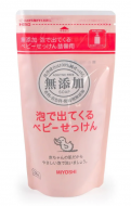 Мыло жидкое пенящееся на основе натуральных компонентов Miyoshi Additive free body soap 220мл: фото